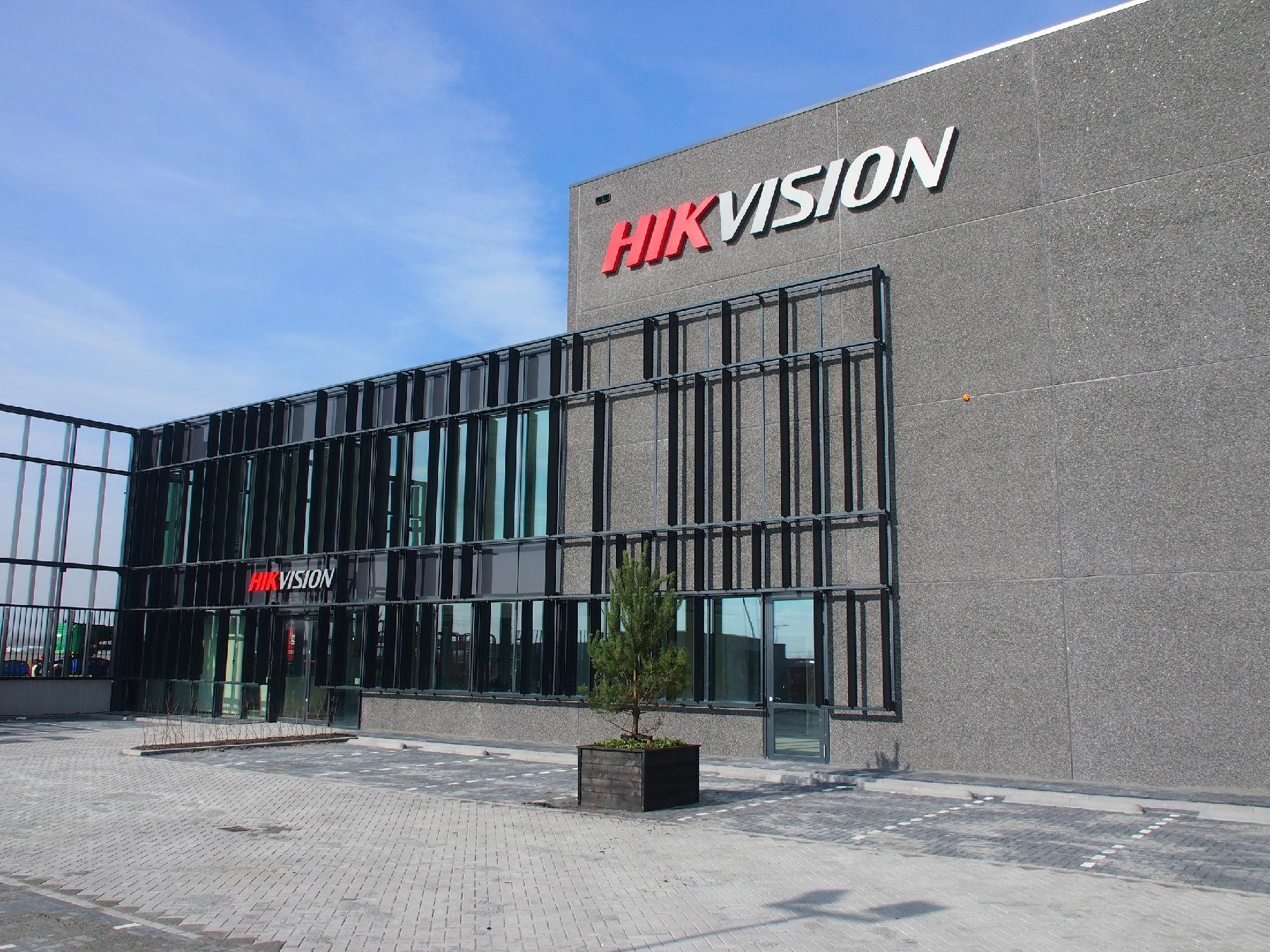 hikvision eu.jpg